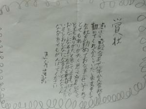 Blog_0001_copy