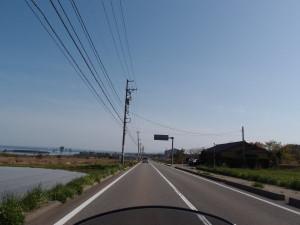 Blog_0006