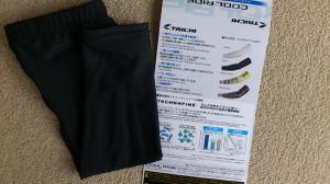 Blog_0007_3