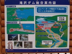 Blog_0055_2