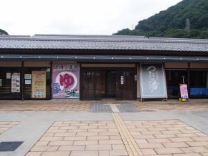 Blog_0007