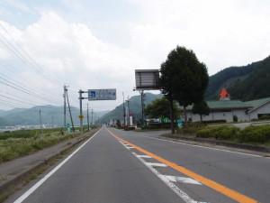 Blog_0127