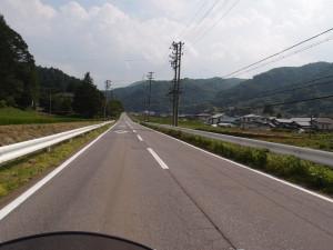 Blog_0129