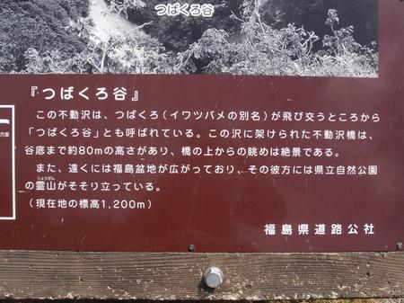 Blog_0072