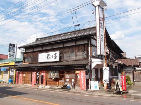 Blog_0174