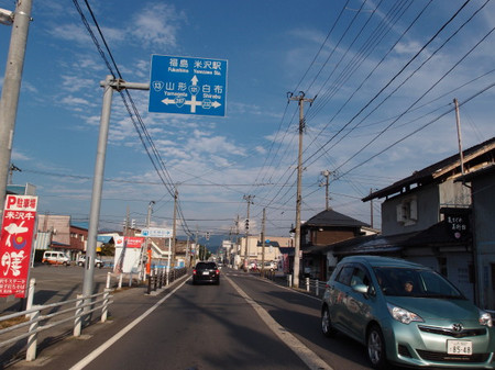 Blog_0192