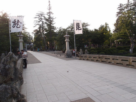 Blog_0199