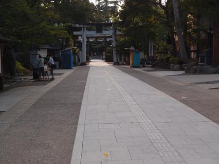 Blog_0200