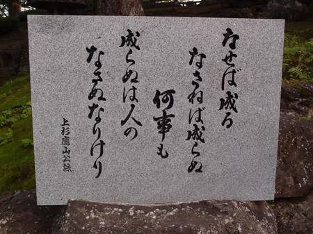 Blog_0203
