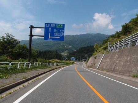 Blog_0045