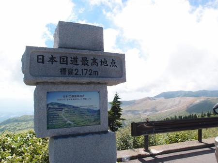 Blog_0061