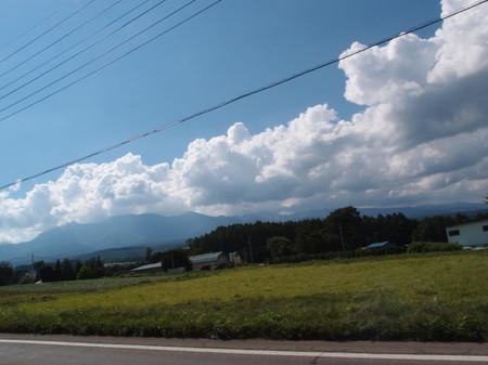 Blog_0090