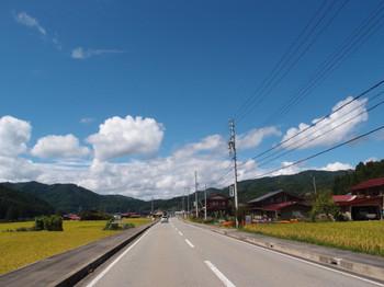 Blog_0095