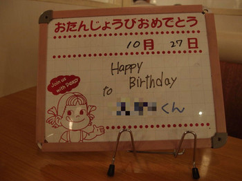 Blog_0045_copy