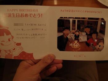 Blog_0063_copy