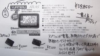 Blog_0005