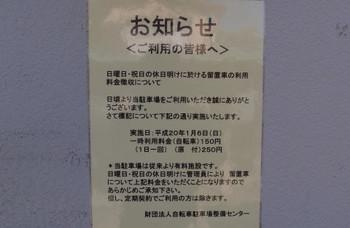 Blog_0255_2