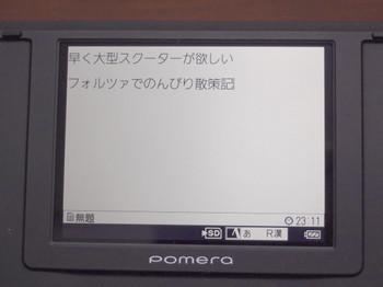 Blog_0022