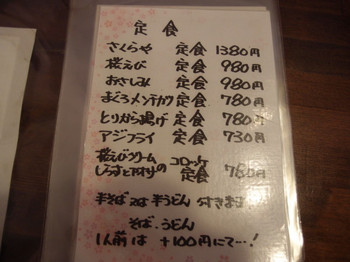 Blog_0198_3
