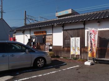 Blog_0207