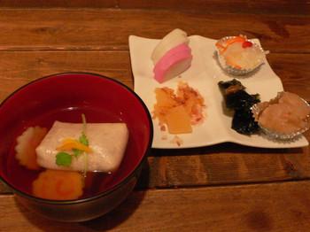 Blog_0042