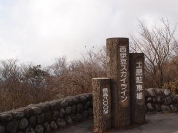 Blog_0257