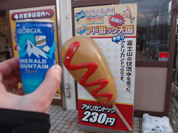 Blog_0306