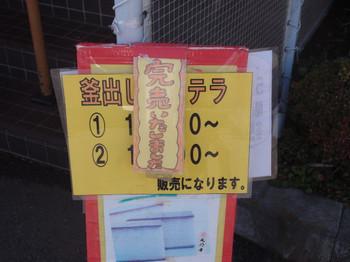 Blog_0114