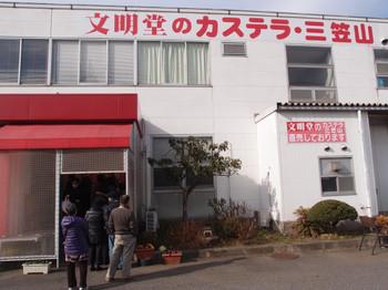 Blog_0043