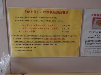 Blog_0031