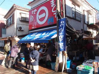 Blog_0262
