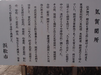 Blog_0246
