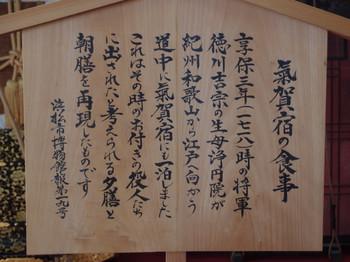 Blog_0280
