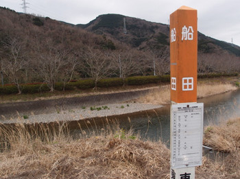 Blog_0229