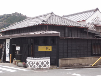 Blog_0272