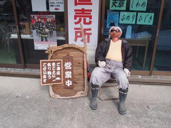 Blog_0282