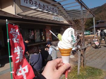Blog_0388