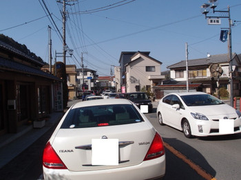 Blog_0396