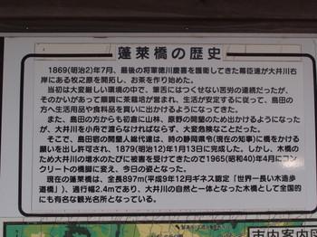 Blog_0069