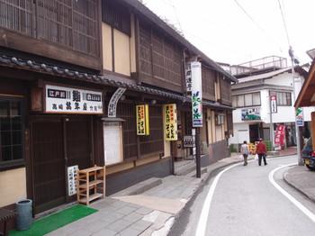 Blog_0245