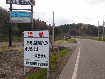 Blog_0192_2