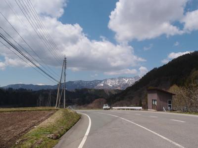 Blog_0305