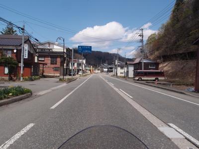 Blog_0353