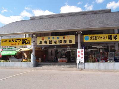 Blog_0360_2
