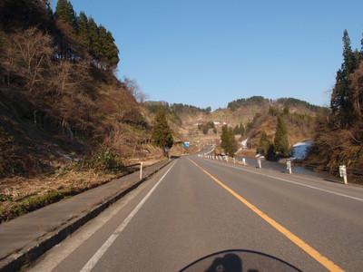 Blog_0380