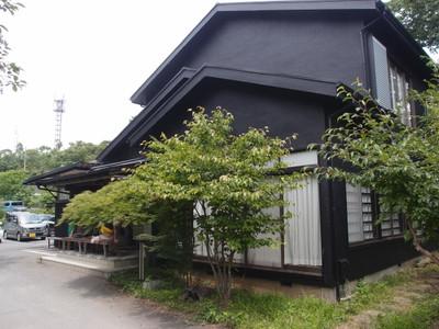 Blog_0091