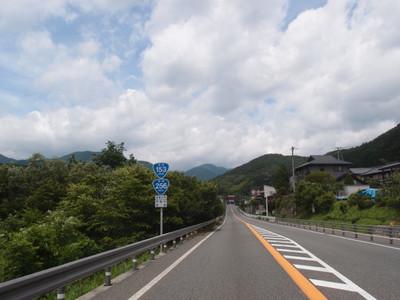 Blog_0078