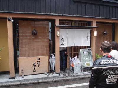 Blog_0105