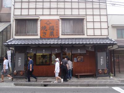 Blog_0189