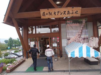 Blog_0194